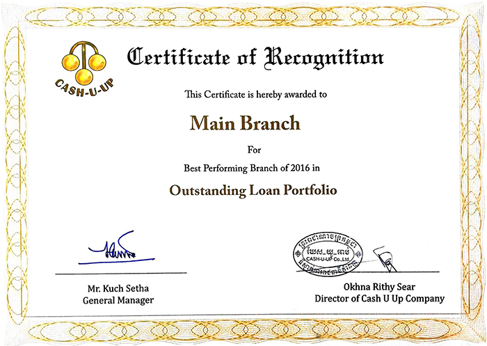 Certificate of Recognition for Outstanding Loan Portfolio 2016